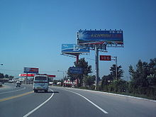 China National Highway 106