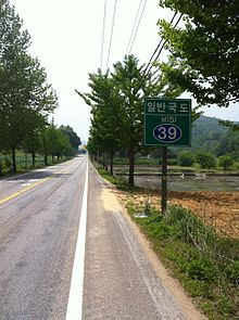 National Route 39 (South Korea)