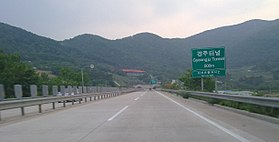 National Route 20 (South Korea)