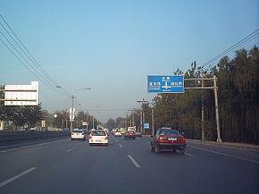 China National Highway 101