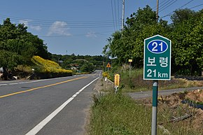 National Route 21 (South Korea)