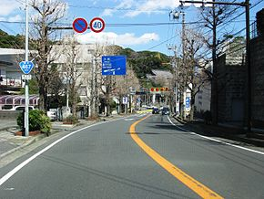 Japan National Route 467