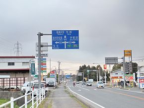 Japan National Route 461