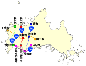 Japan National Route 491