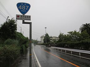 Japan National Route 487