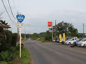 Japan National Route 464