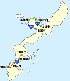 Japan National Route 505